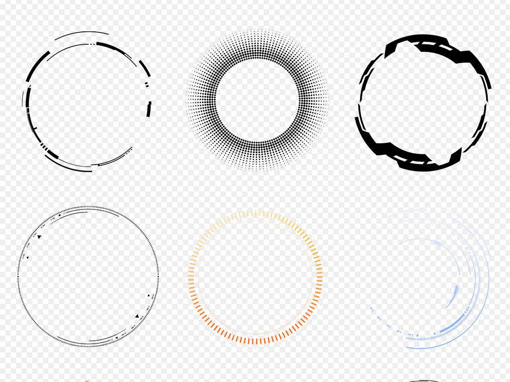 50款圆形科技边框png素材图片