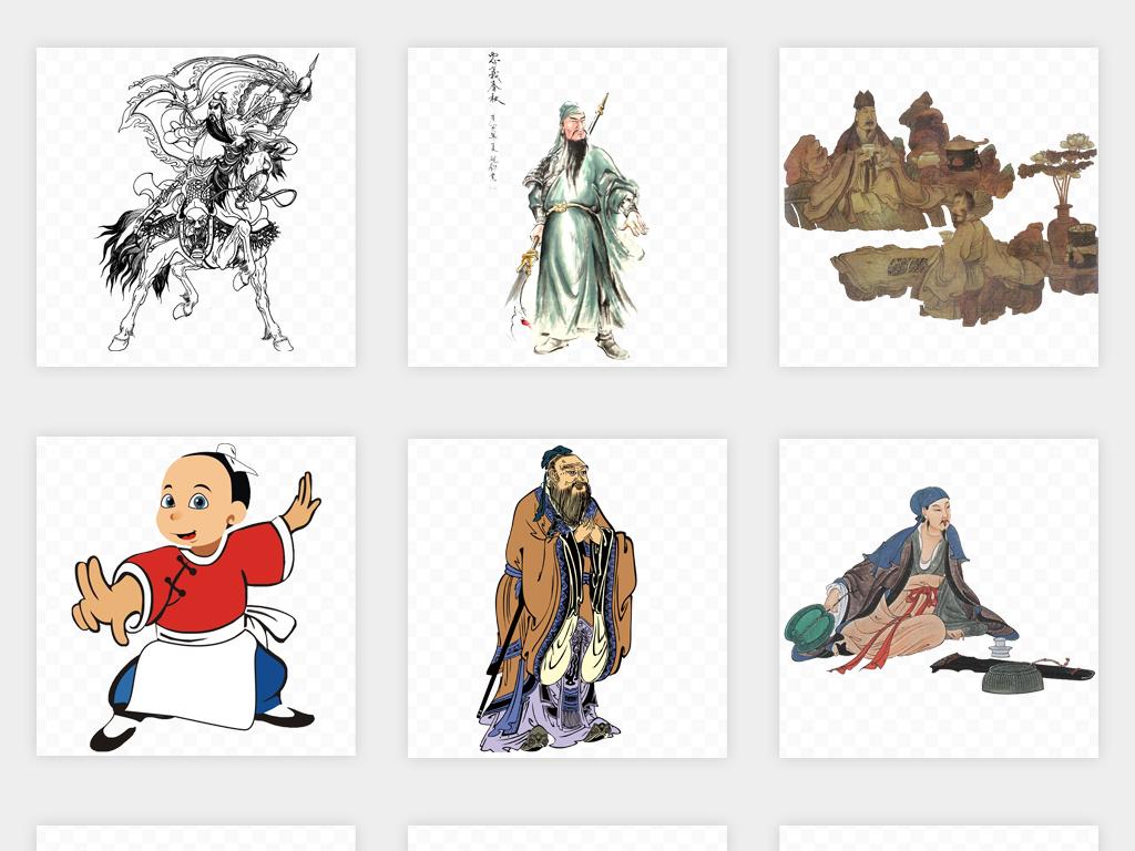 古代人物卡通手绘古代古人读书诗人背景png免扣素材