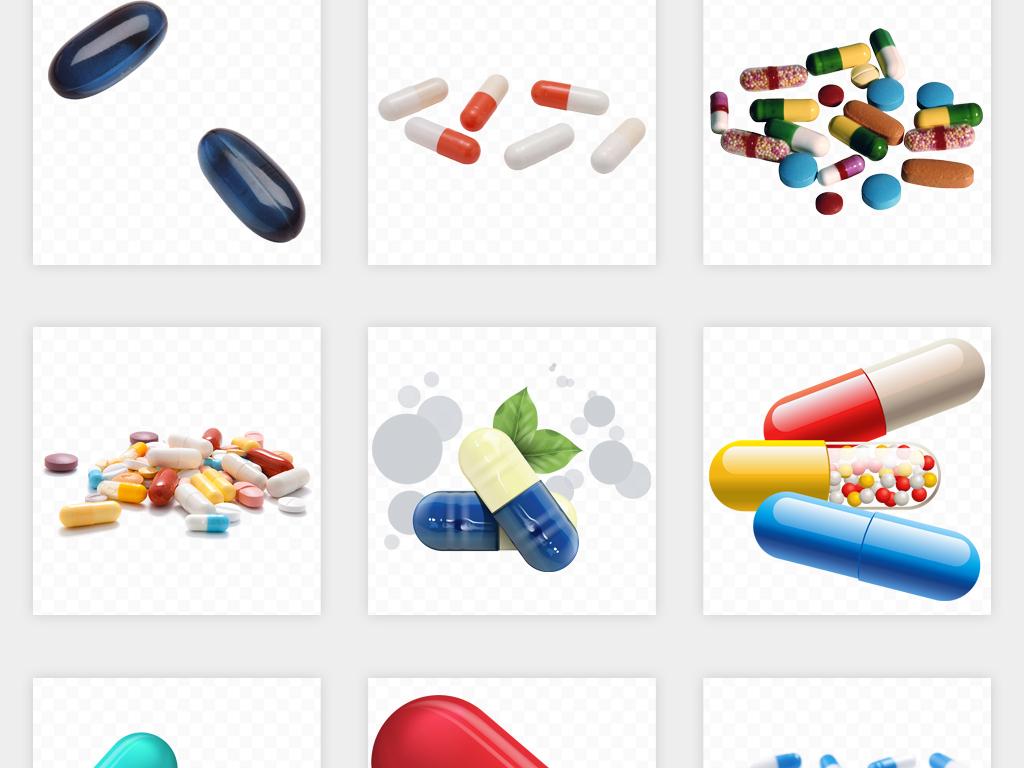 卡通手绘医疗药丸药片胶囊药物png免扣素材