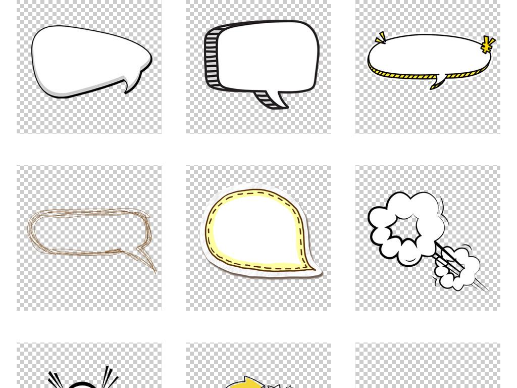对话框图片卡通手绘爆炸云卡通抽象云手绘简约对话框