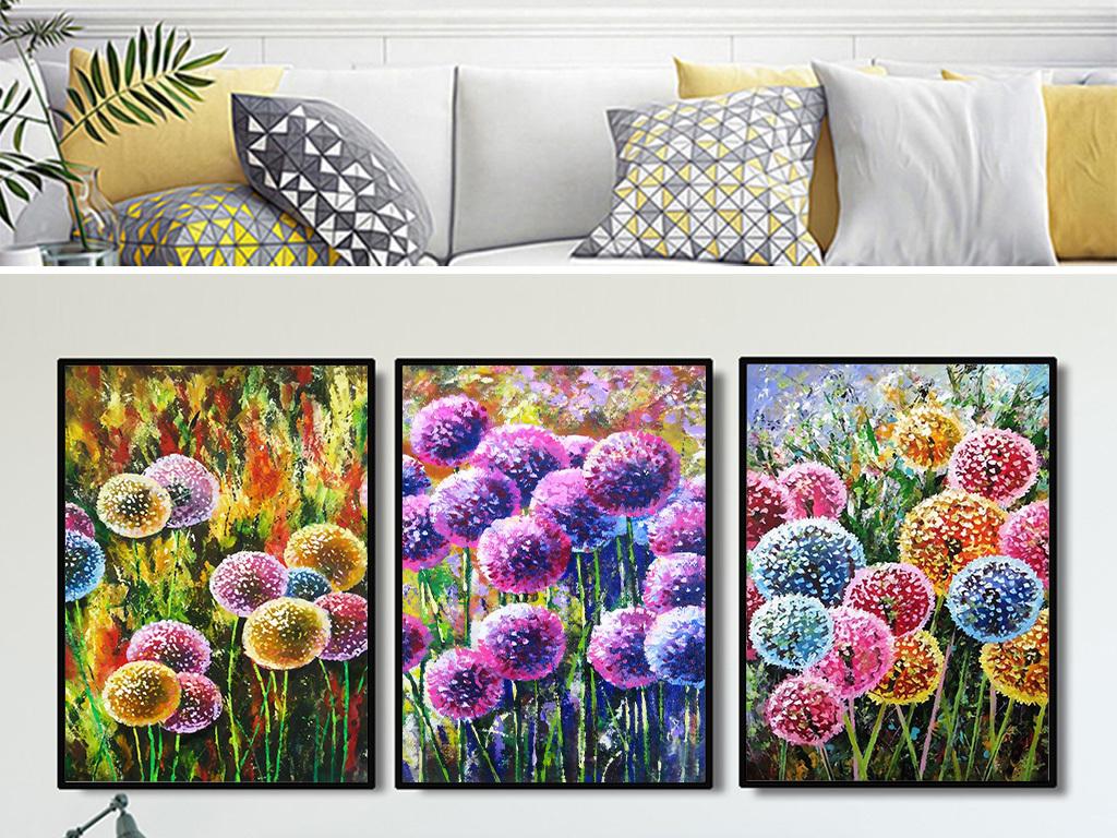 北欧现代简约手绘彩色绣球花三联装饰画图片设计素材