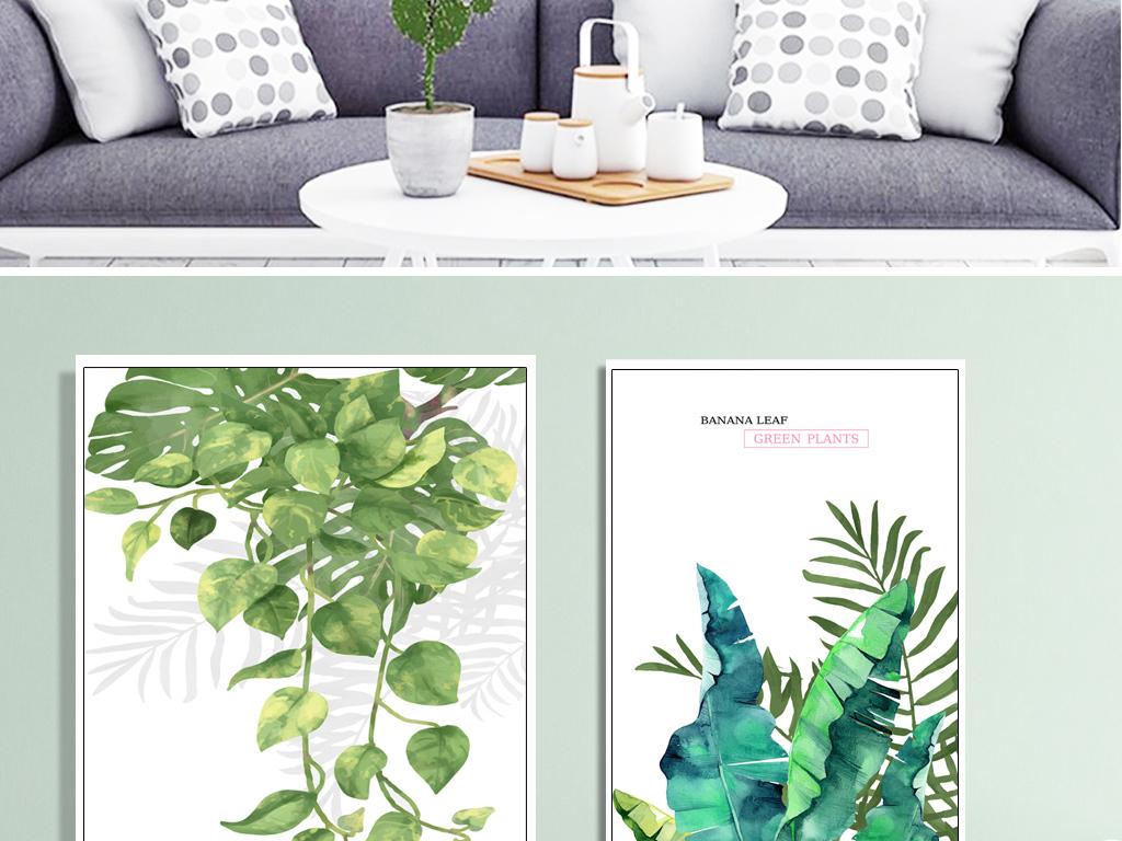 现代清新ins植物火烈鸟北欧客厅装饰画