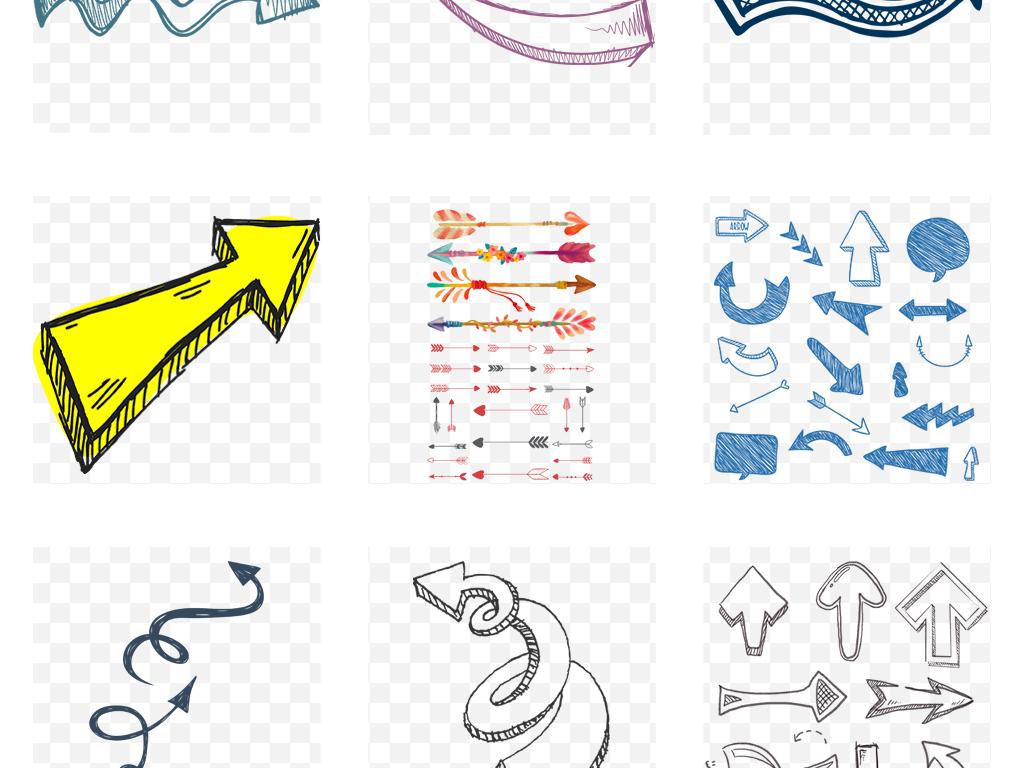 虚线箭头左右箭头卡通背景箭头透明背景手绘背景png透明背景卡通素材