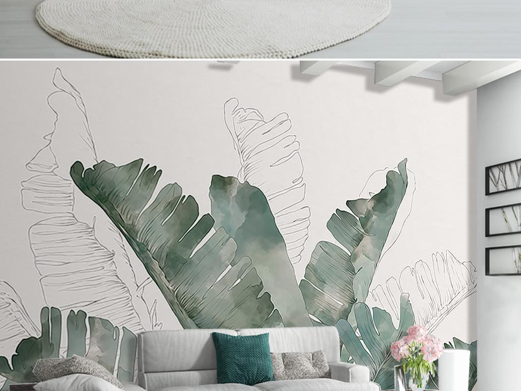 北欧手绘清新棕榈芭蕉叶客厅电视背景墙