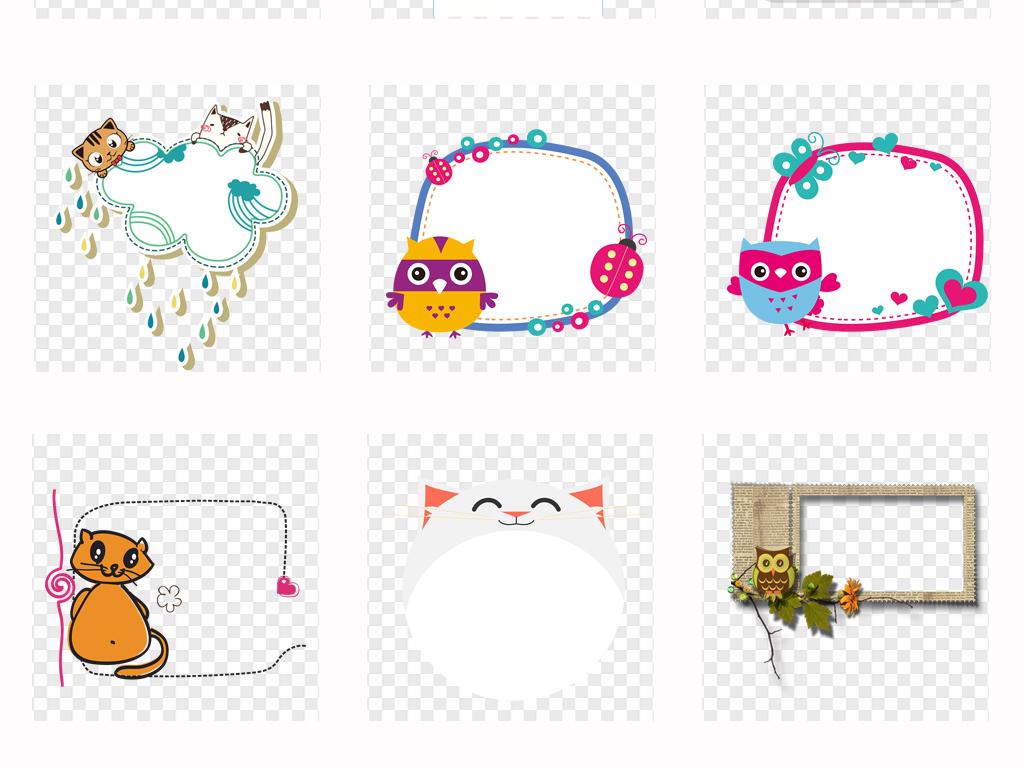 免抠元素 花纹边框 卡通手绘边框 > 可爱卡通猫头鹰动物边框对话框