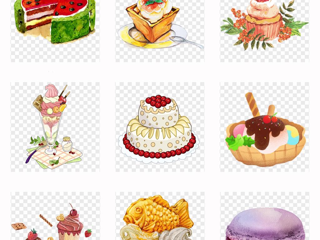 手绘甜品水彩冰淇淋手绘蛋糕下午茶点心png素材