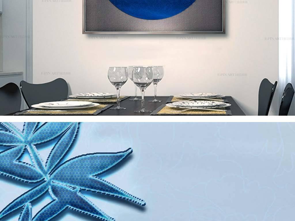新中式蓝色点石成金招财圆形组合装饰画图片设计素材