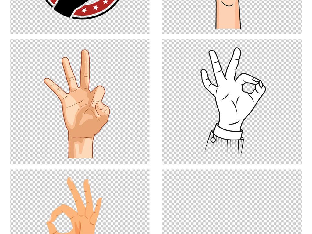 手绘卡通人物OK手势ok图标png素材图片 模板下载 3.92MB 其他大全 图片