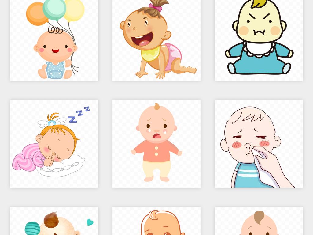 可爱卡通手绘宝宝儿童婴儿奶嘴png免扣素材