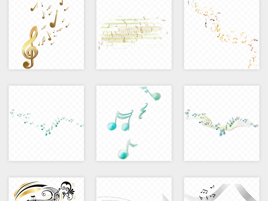 卡通手绘五线谱钢琴演奏音乐彩色音符海报设计元素png