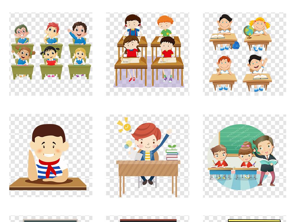 50款卡通儿童小学生幼儿学习上课免扣素材
