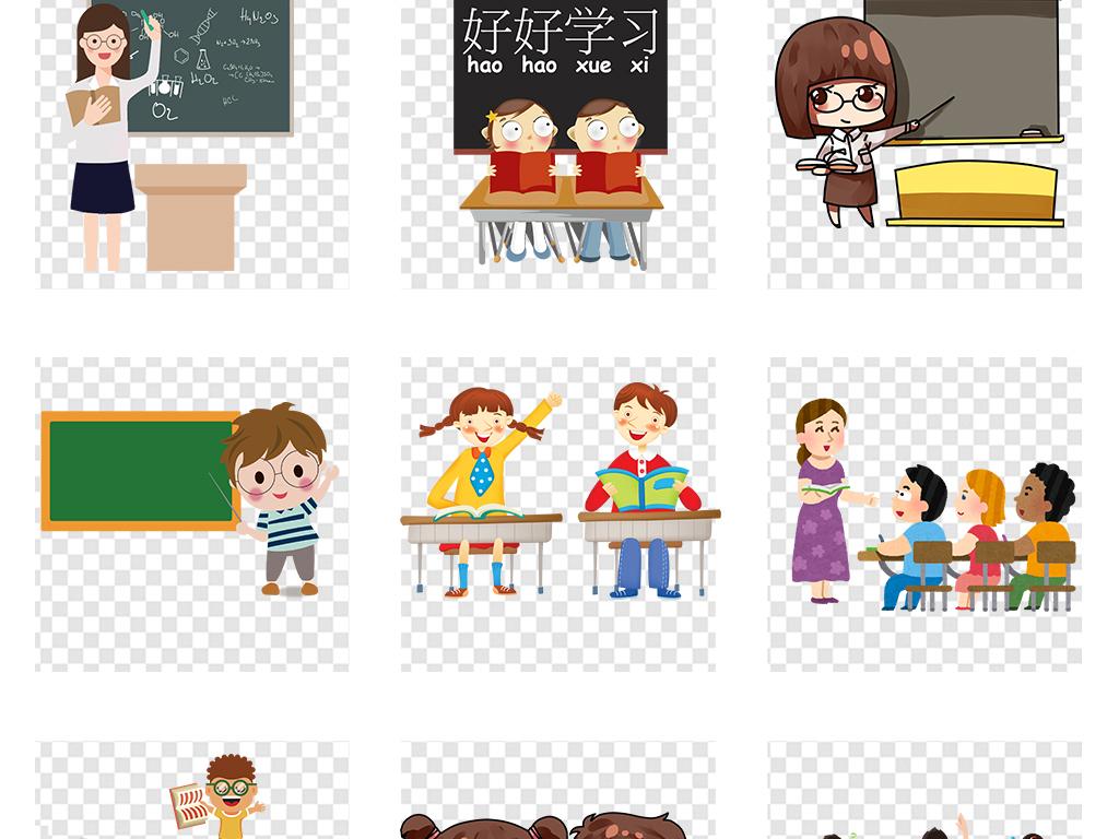 免抠元素 人物形象 儿童 > 50款卡通儿童小学生幼儿学习上课免扣素材