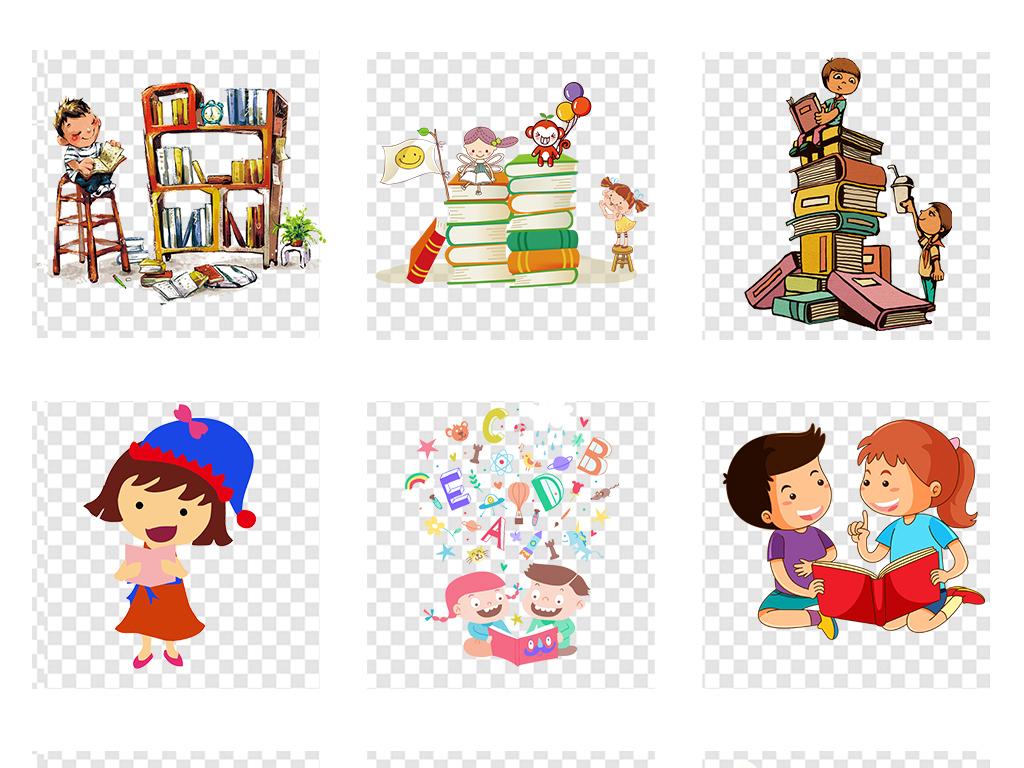 免抠元素 人物形象 儿童 > 卡通儿童小学生幼儿学习上课png透明素材