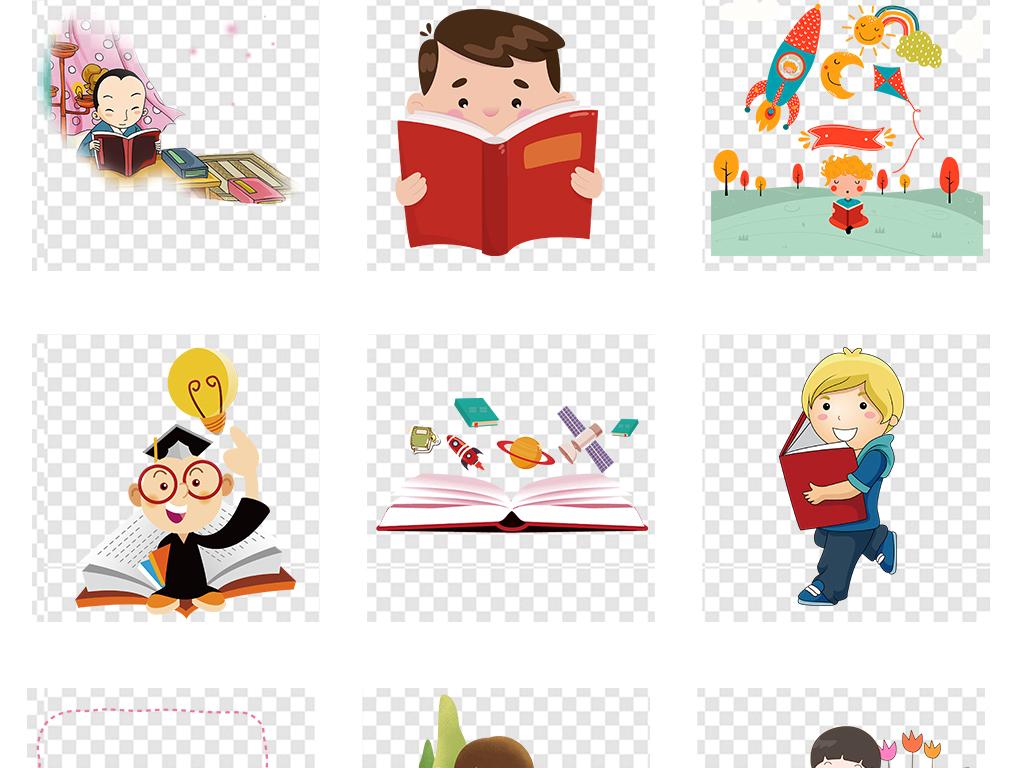 教师开学啦小学生竞选读书暑假小报招生培训图片卡通素材学习小学生