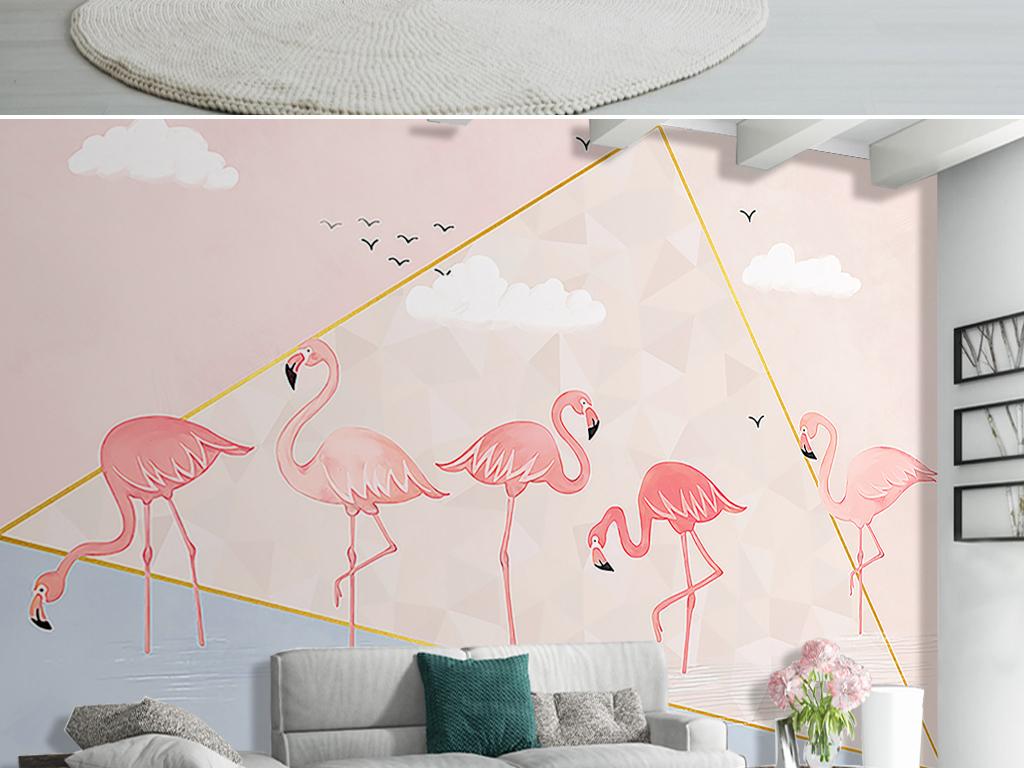 背景墙 电视背景墙 手绘电视背景墙 > 北欧手绘几何火烈鸟温馨客厅