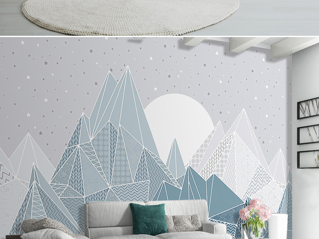 背景墙 电视背景墙 手绘电视背景墙 > 北欧宜家素色几何山峰简约客厅