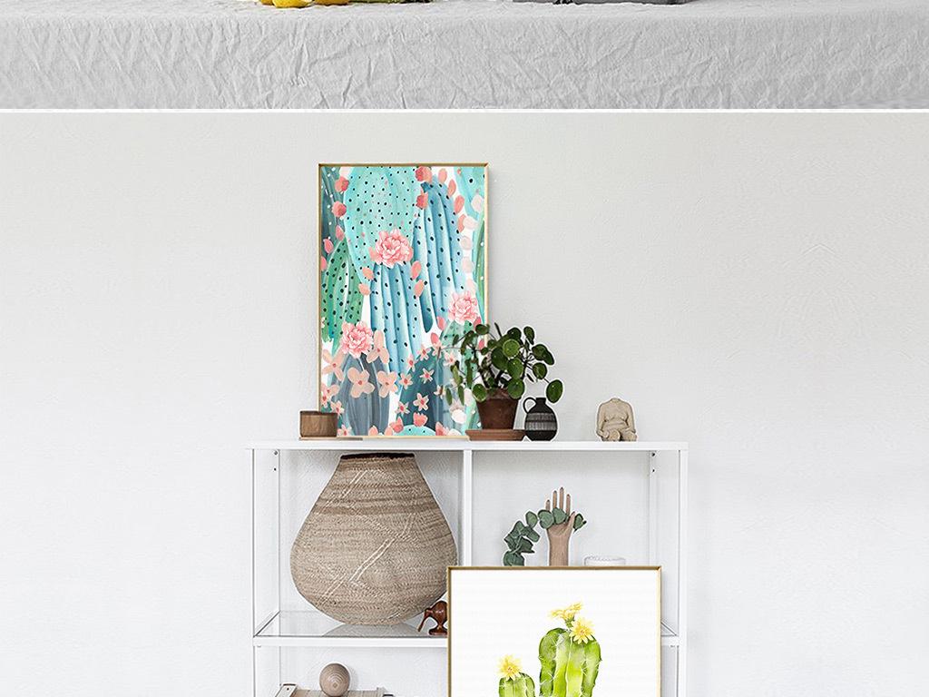 北欧风格手绘花卉植物ins风格无框装饰画