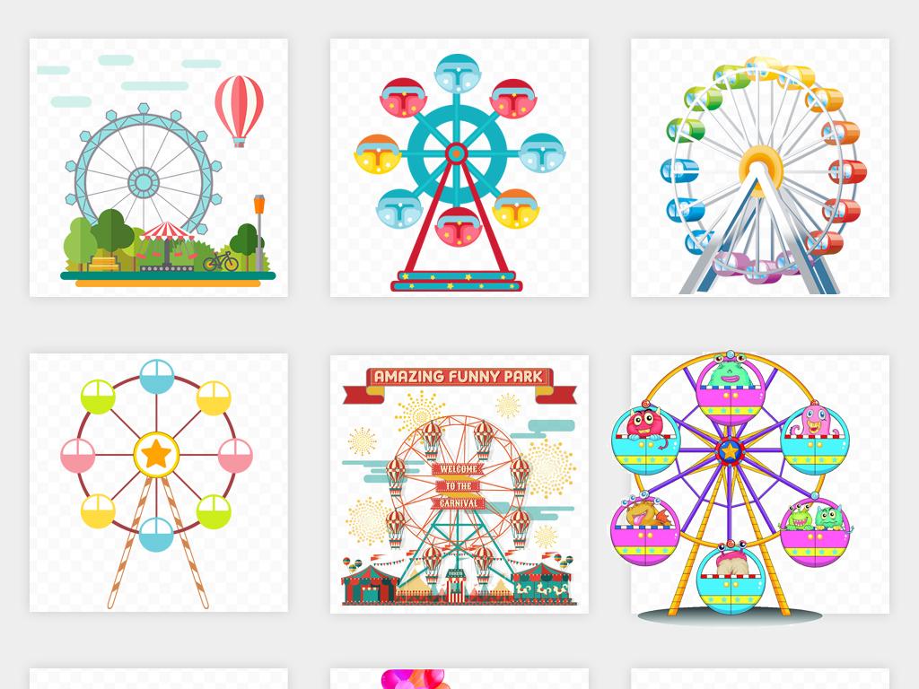 卡通手绘摩天轮儿童游乐园旋转png免扣素材