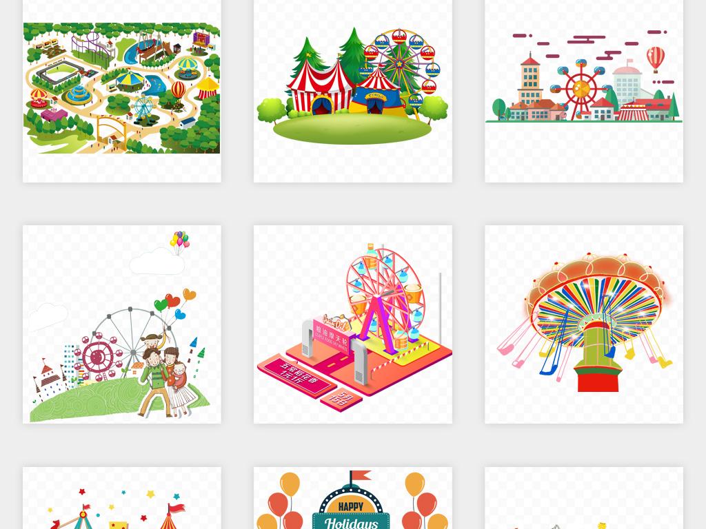 卡通手绘游乐场创意儿童乐园摩天轮游乐园海报png元素