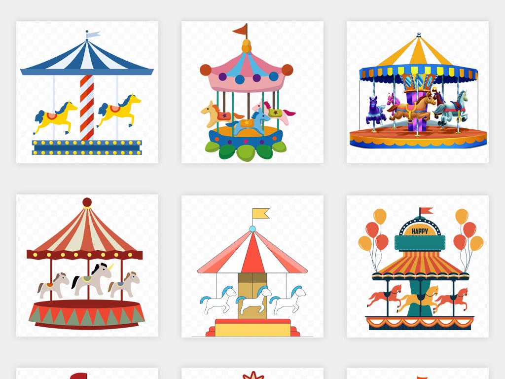 原创卡通手绘创意儿童乐园童趣游乐园旋转木马海报png免扣素材元素