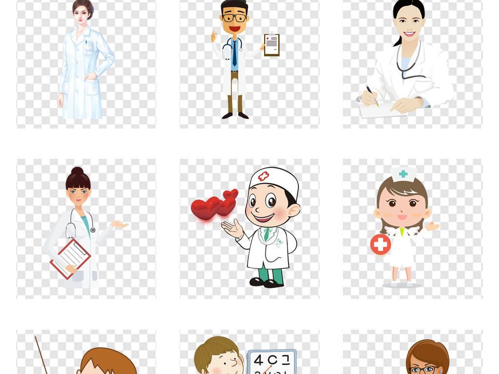 护士卡通图爱心