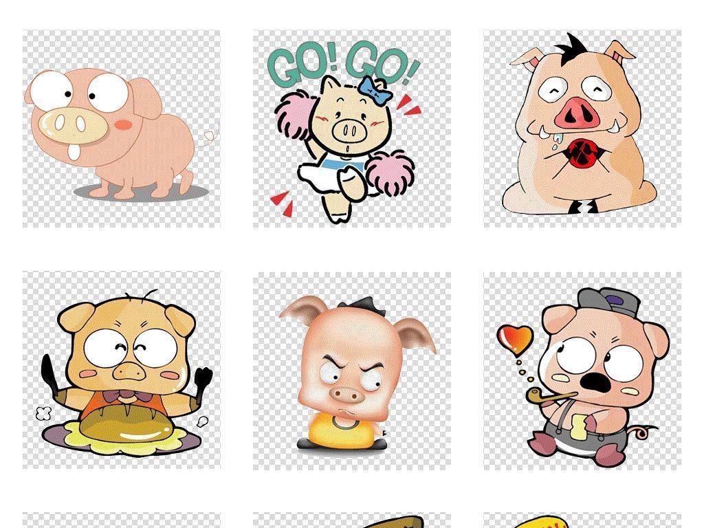 手绘卡通猪免扣动物素材