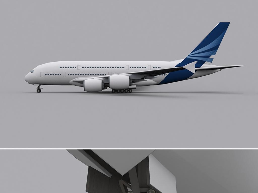 a380飞机图片_a380客机3d模型