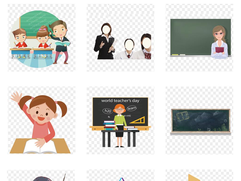 卡通儿童儿童卡通插画手绘插画教师节素材感恩教师节教师节艺术