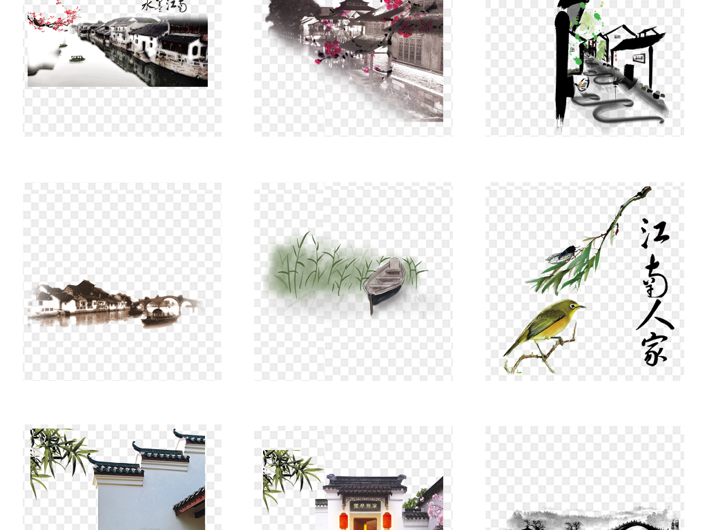 建筑屋檐图片屋檐屋顶中国古建筑水墨背景建筑背景江南水乡古建筑徽派