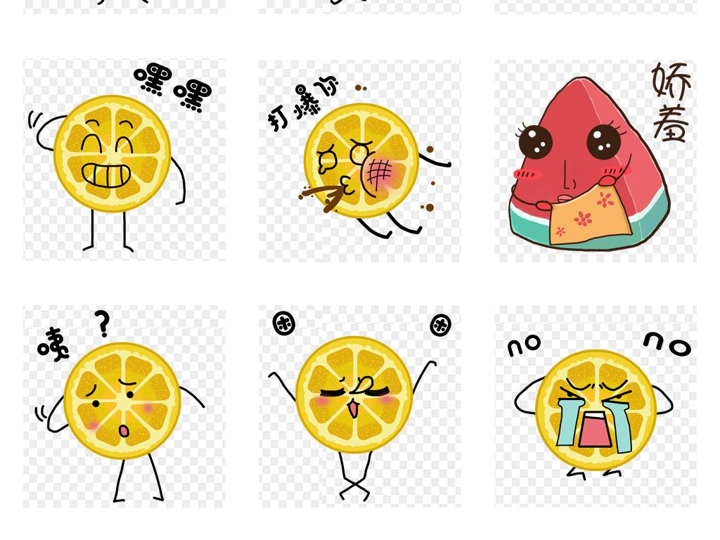 卡通水果表情文字免扣素材图片