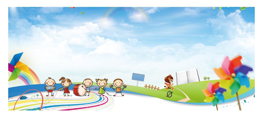 高清手绘卡通彩虹幼儿园儿童节海报背景图