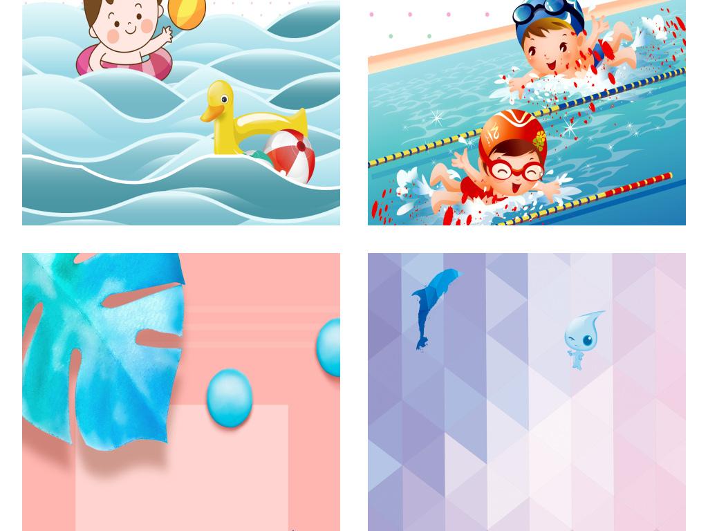 蓝色小清新手绘卡通游泳海报背景图