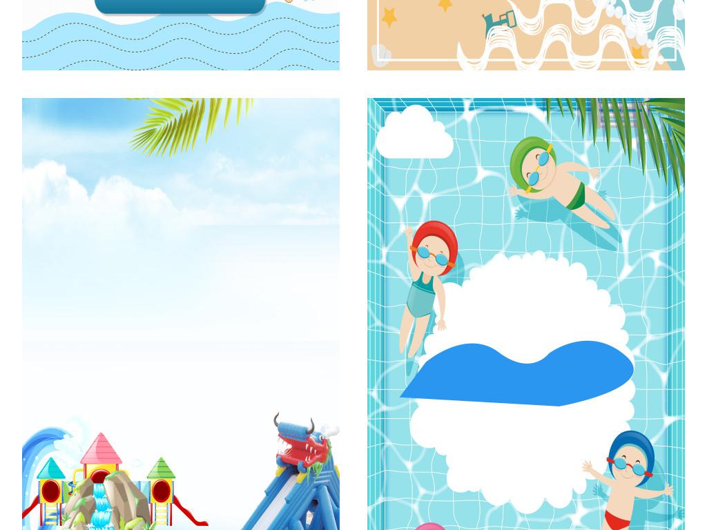 蓝色手绘卡通海洋游泳展板海报背景图