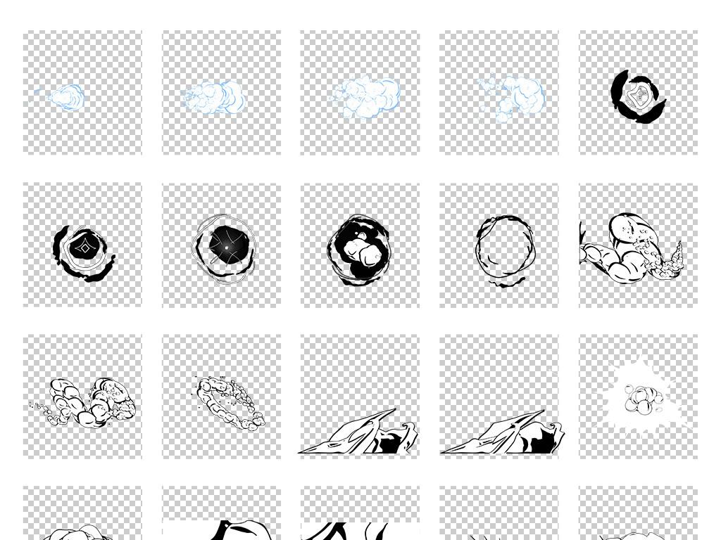 手绘二维动漫特效视频元素