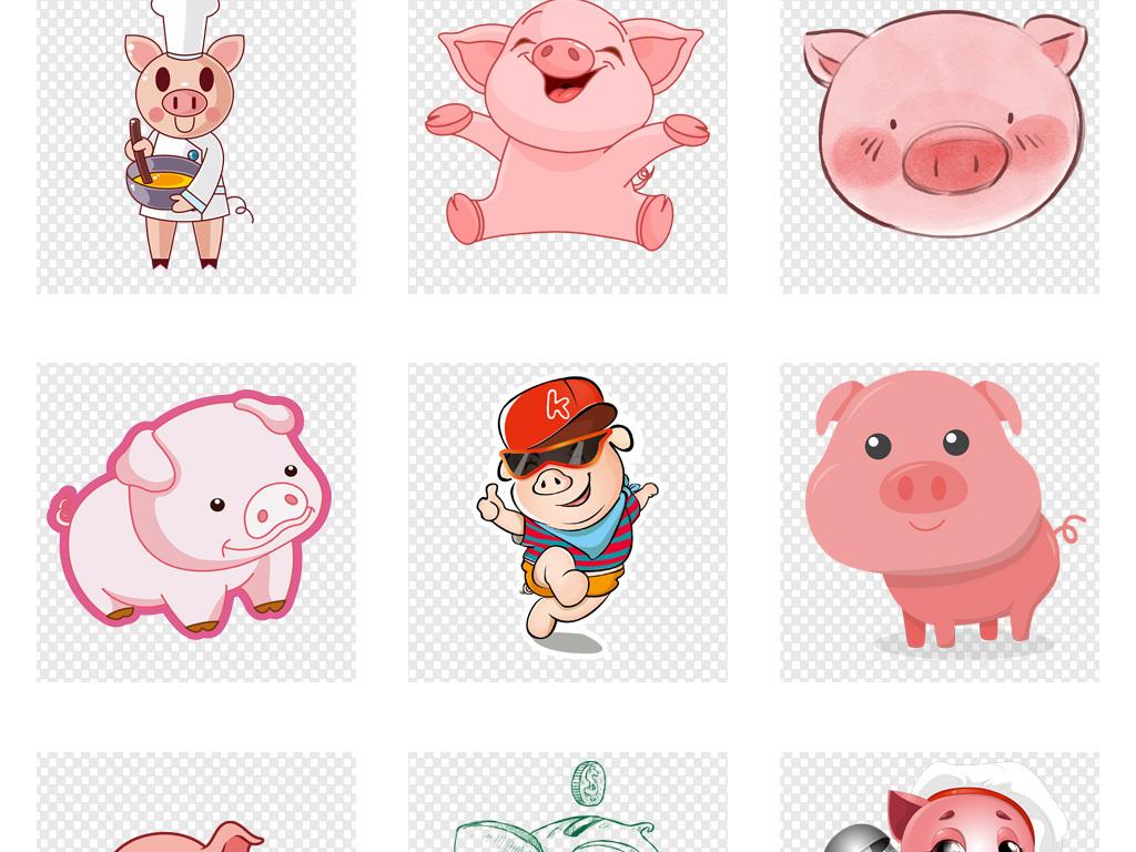 卡通可爱猪头小动物小猪免抠png素材
