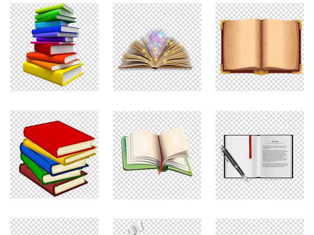 原创卡通手绘书籍翻开书本元素png素材