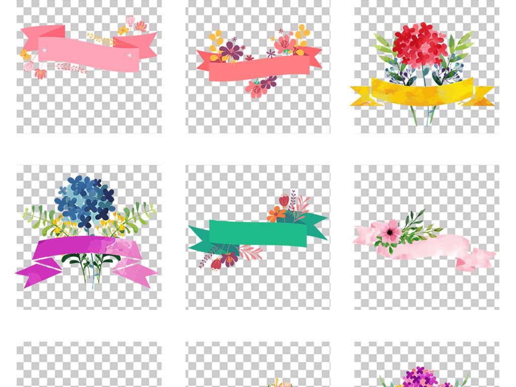 园聊天说话卡通儿童彩色手绘粉色蓝色绿色动物向日葵玫瑰菊花飘带丝带