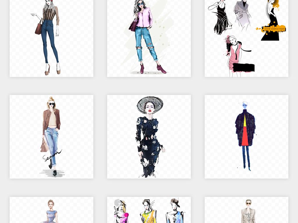 卡通手绘美女服装模特人物设计png免扣素材图片_模板