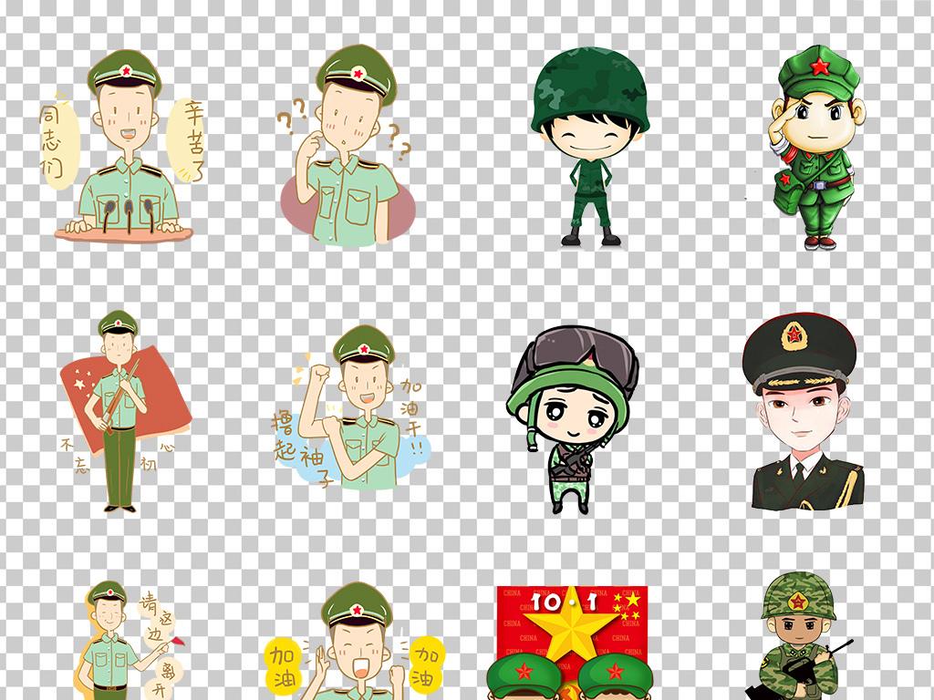 01011卡通军人手绘可爱军人表情解放军党建八一素材免