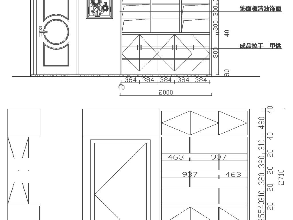 爱普生(EPSON)墨仓式L1300 A3+图形设计打印机 CAD图纸 ... -京东