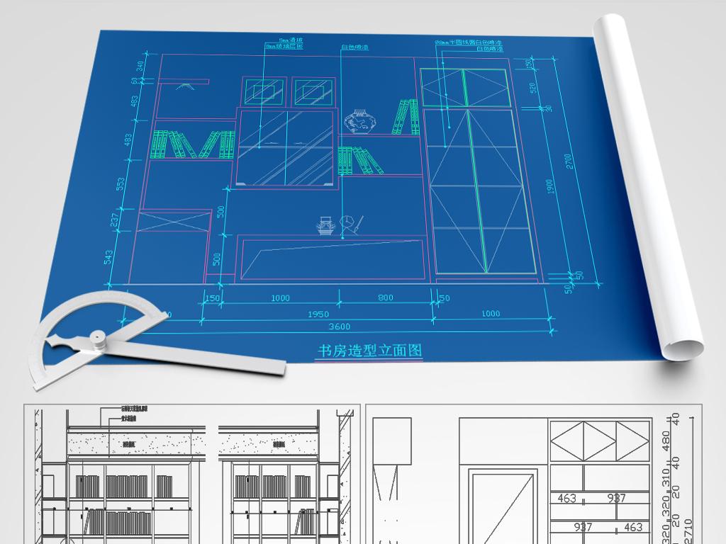 CAD批量打印大师-百科