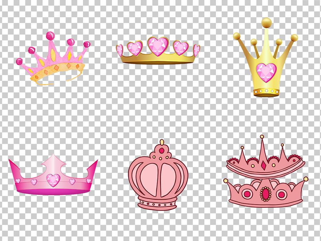 01018可爱粉红皇冠王冠手绘彩色宝石皇冠王冠素材免抠