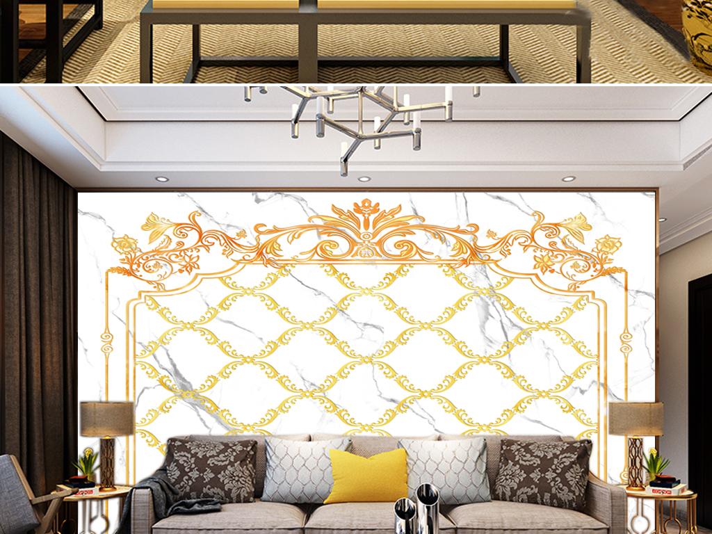 爵士白欧式花纹金色花纹现代背景墙