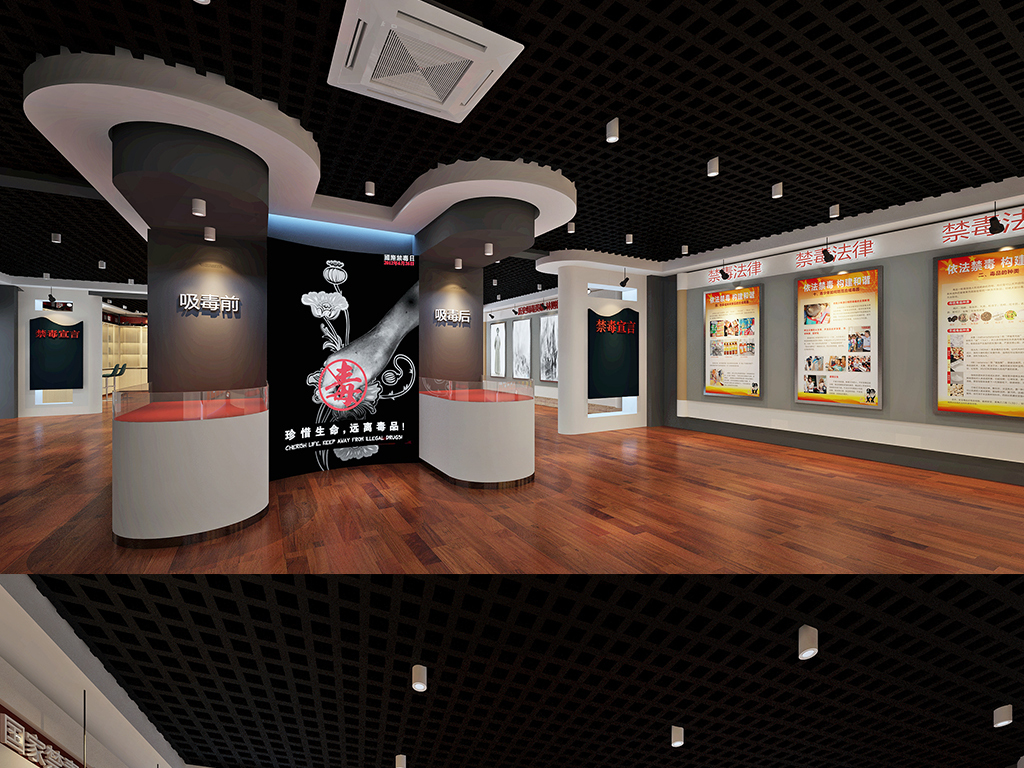 模型库 室内模型 展馆模型 > 禁毒教育展厅设计3d模型  版权图片 素材