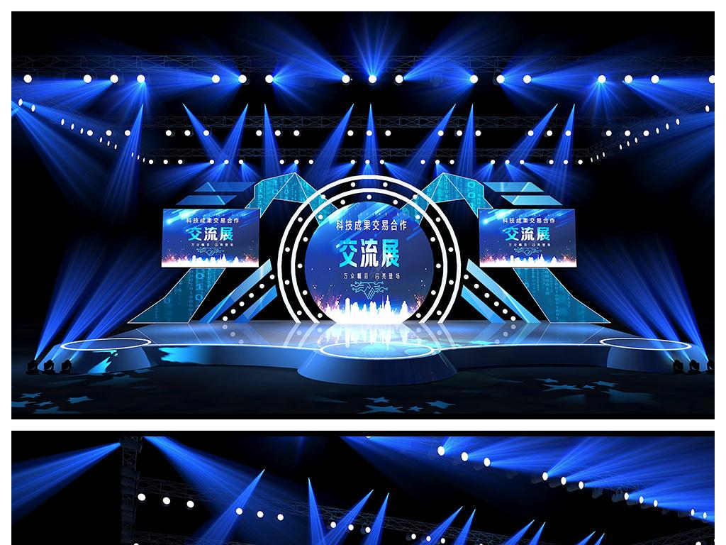 中秋舞台音乐节舞台周年庆舞台模型国庆舞台图片