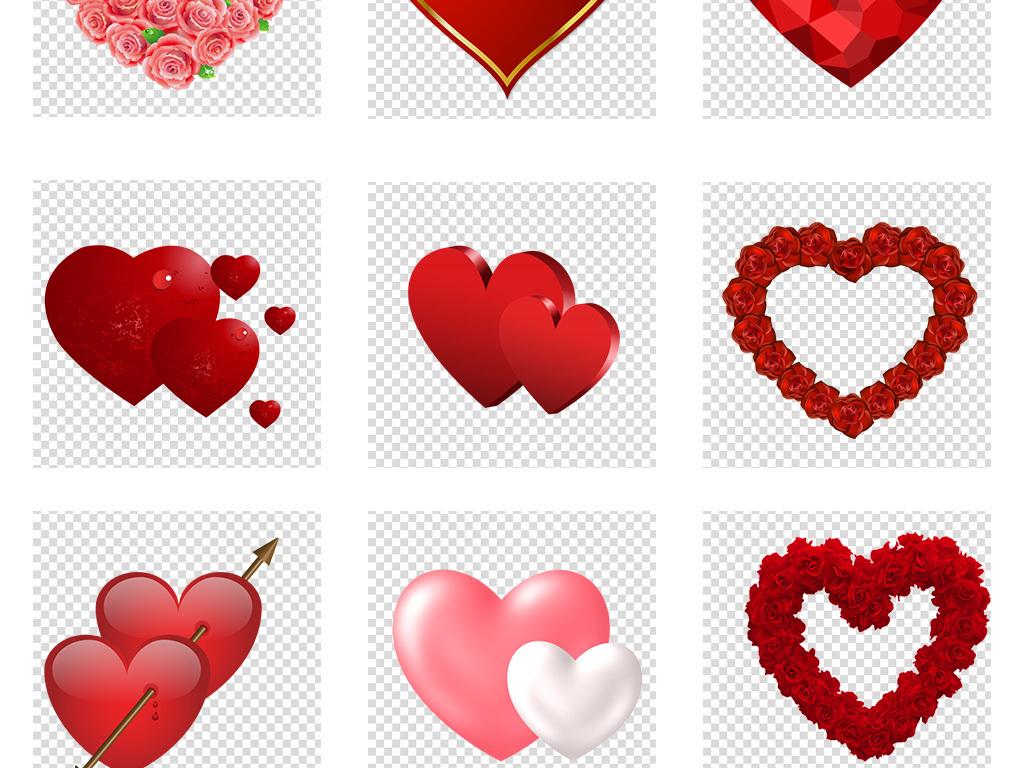 图案爱心公益手绘爱心卡通爱心情侣素材爱情心形七夕素材情人节素材心
