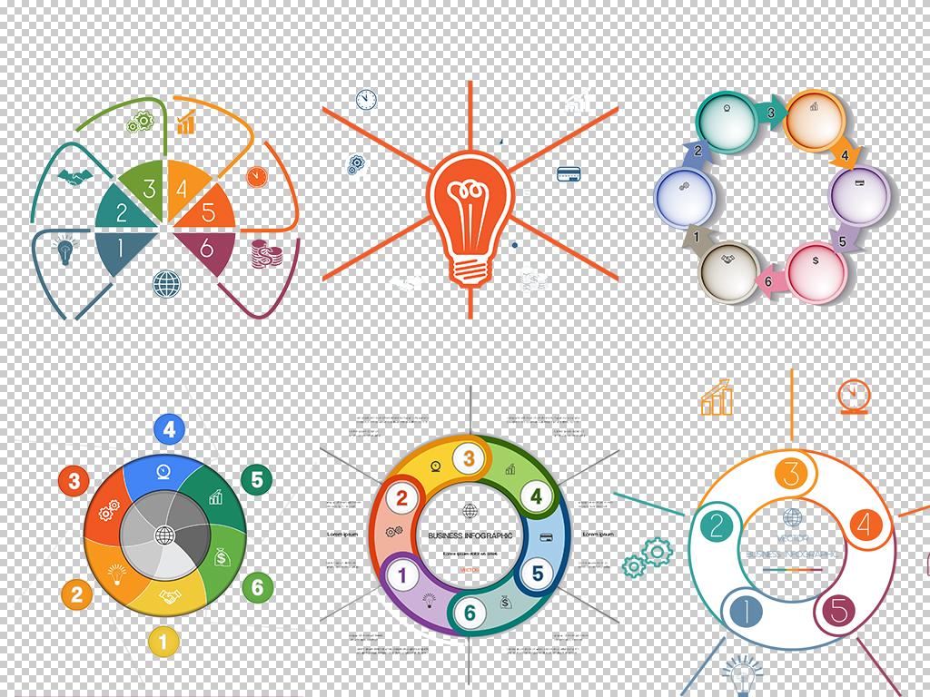 ppt元素目录商务数据汇报总结分析演示图片