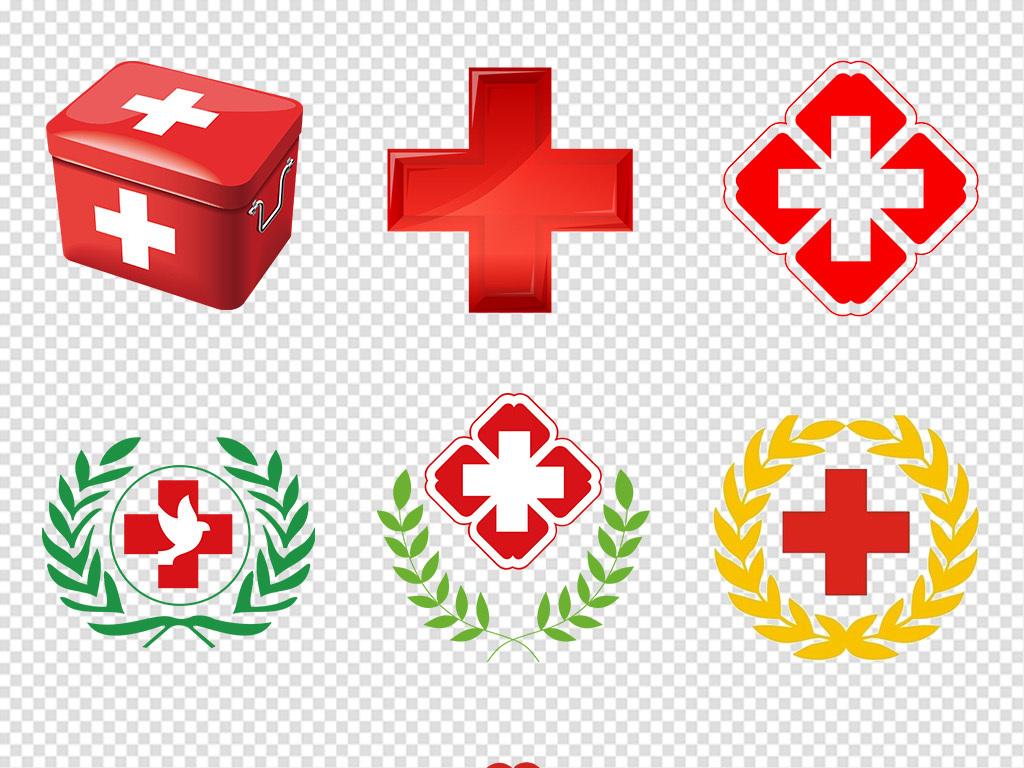 红十字会医院医疗标志医院志愿者png素材图片 模板下载 11.42MB 图标大全 标志丨符号