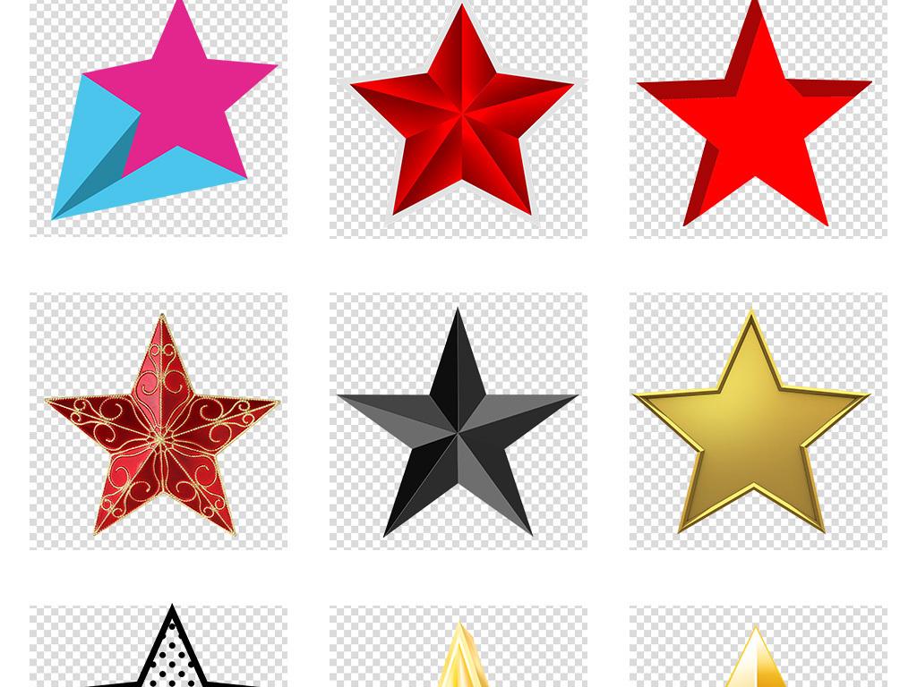 立体五角星