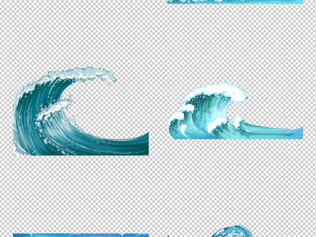 卡通手绘漂亮浪花水面png图片素材下载